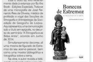 """Notícias do Alentejo: Um artigo de Hernâni Matos sobre o título """"Bonecos de Est…"""
