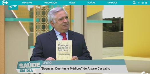O Dr. Álvaro Carvalho esteve presente no Programa Saúde em Dia no canal Saúde Ma…