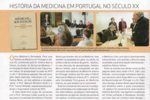 O nosso autor Dr. Barros Veloso, imparável nas entrevistas ,pelo interesse da su…