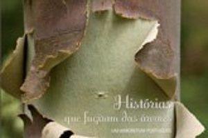 Uma Obra especial ! Uma autora especial! Susana Neves escreve e fotografa as àr…